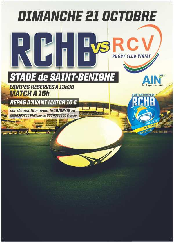 Bassin RCHB vs RC Viriat